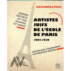 Artistes juifs de l'école de Paris. Jewish Artists of the School of Paris.