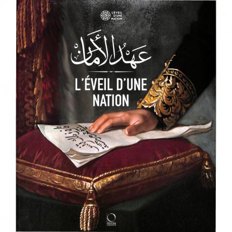 L'ÉVEIL D'UNE NATION
