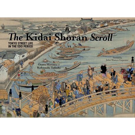The Kidai Shōran Scroll