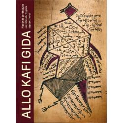 Allo Kafi Gida. Planches coraniques secrètes du Nigeria septentrional