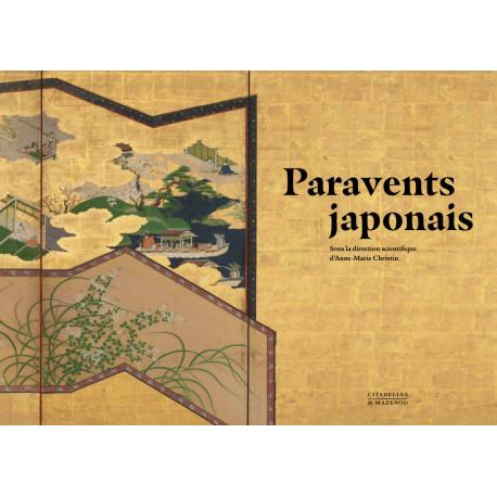 Paravents japonais