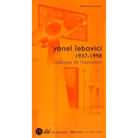 Yonel Lebovici 1937-1988 catalogue de l'exposition