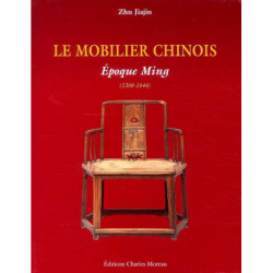 Le mobilier chinois - Epoque Ming, Epoque Qing -  2 volumes